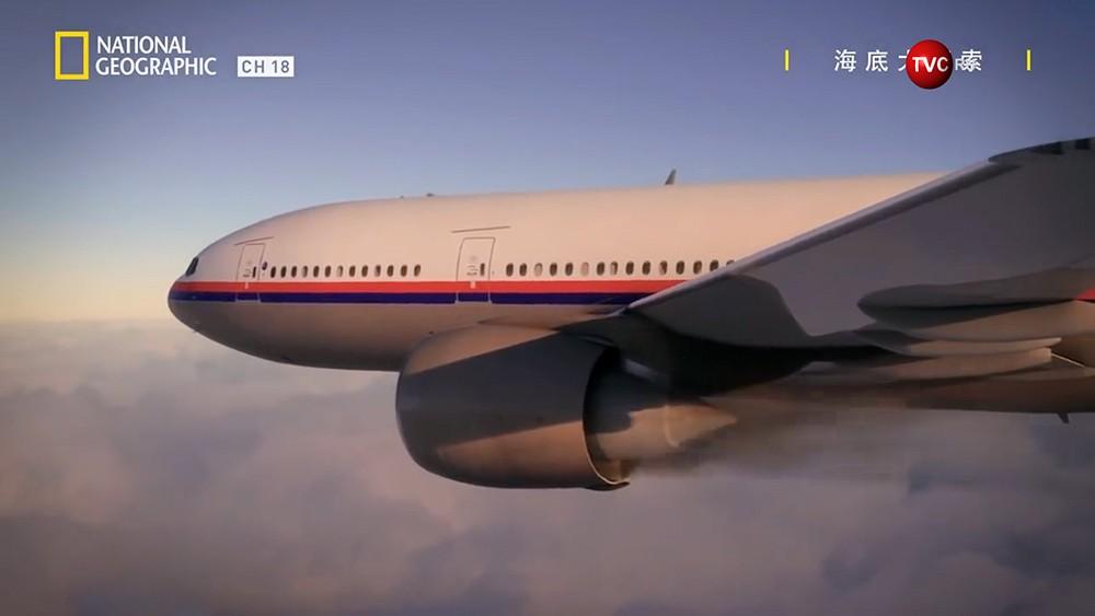 """Модель крушения Boeing 777 """"Малазийских авиалиний"""""""