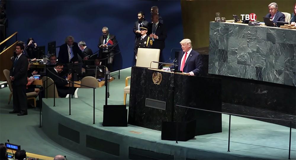 Дональд Трамп на Генассамблее ООН