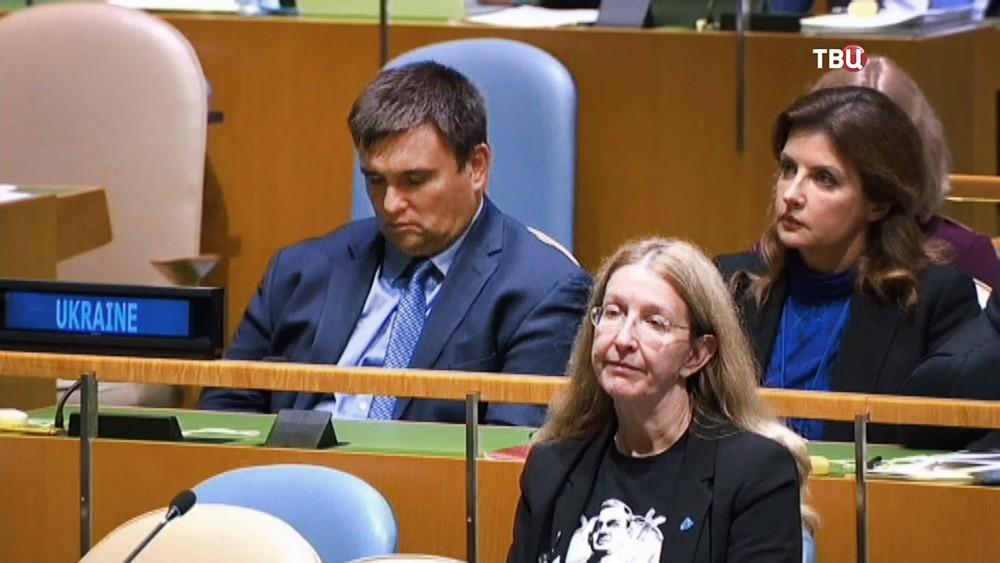 Павел Климкин уснул на Генассамблее ООН