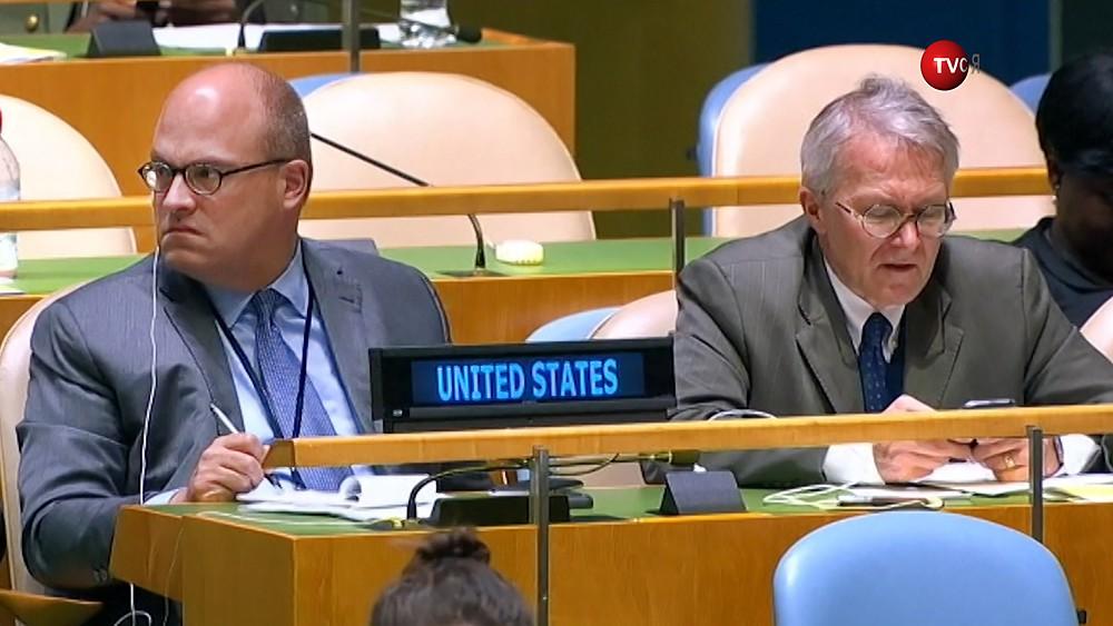 Делегация США на Генассамблее ООН