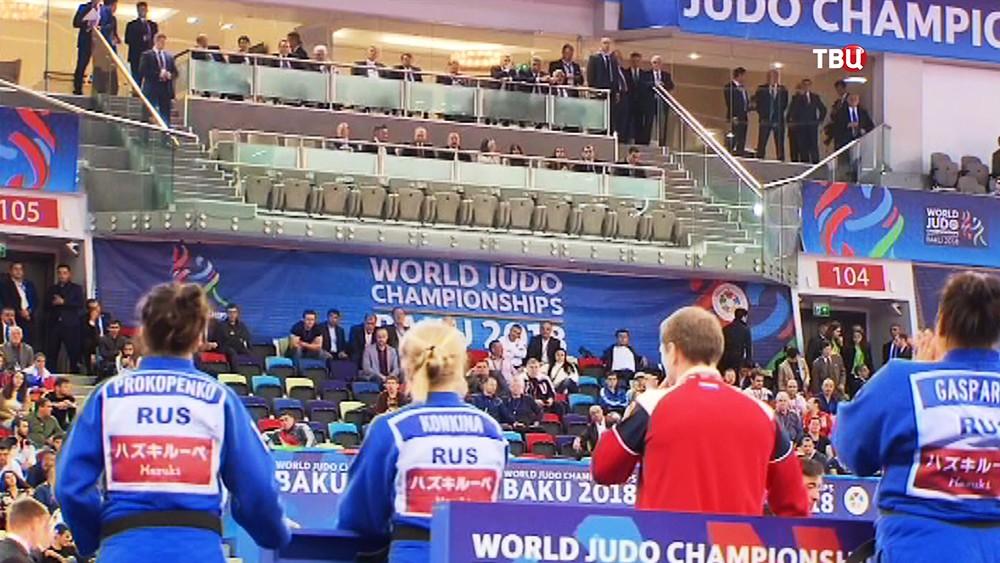 Чемпионат мира по дзюдо в Баку