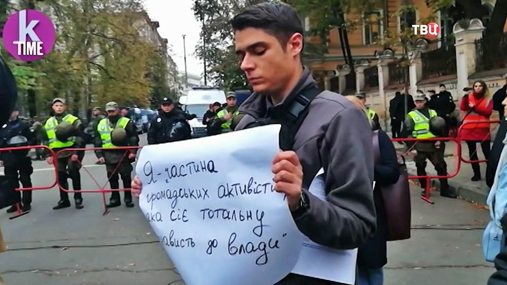 Акция протеста украинских радикалов