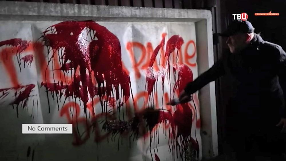 Акция протеста украинских радикалов возле стен базы МВД Украины