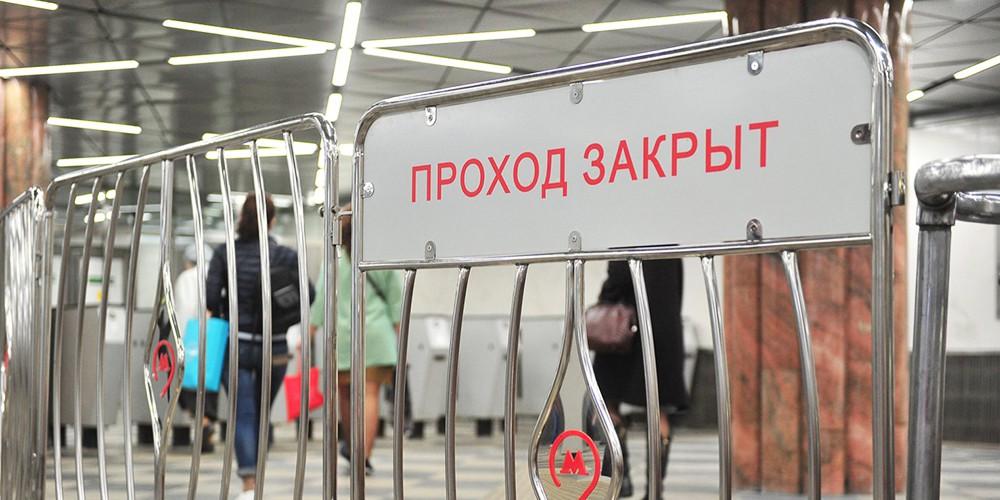 Москвичей предупредили о закрытии вестибюлей трех станций метро 5 ...