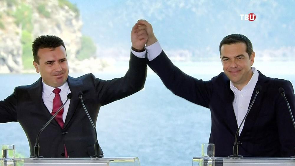 Премьер-министр Македонии Никола Груевский и премьер-министр Греции Алексис Ципрас
