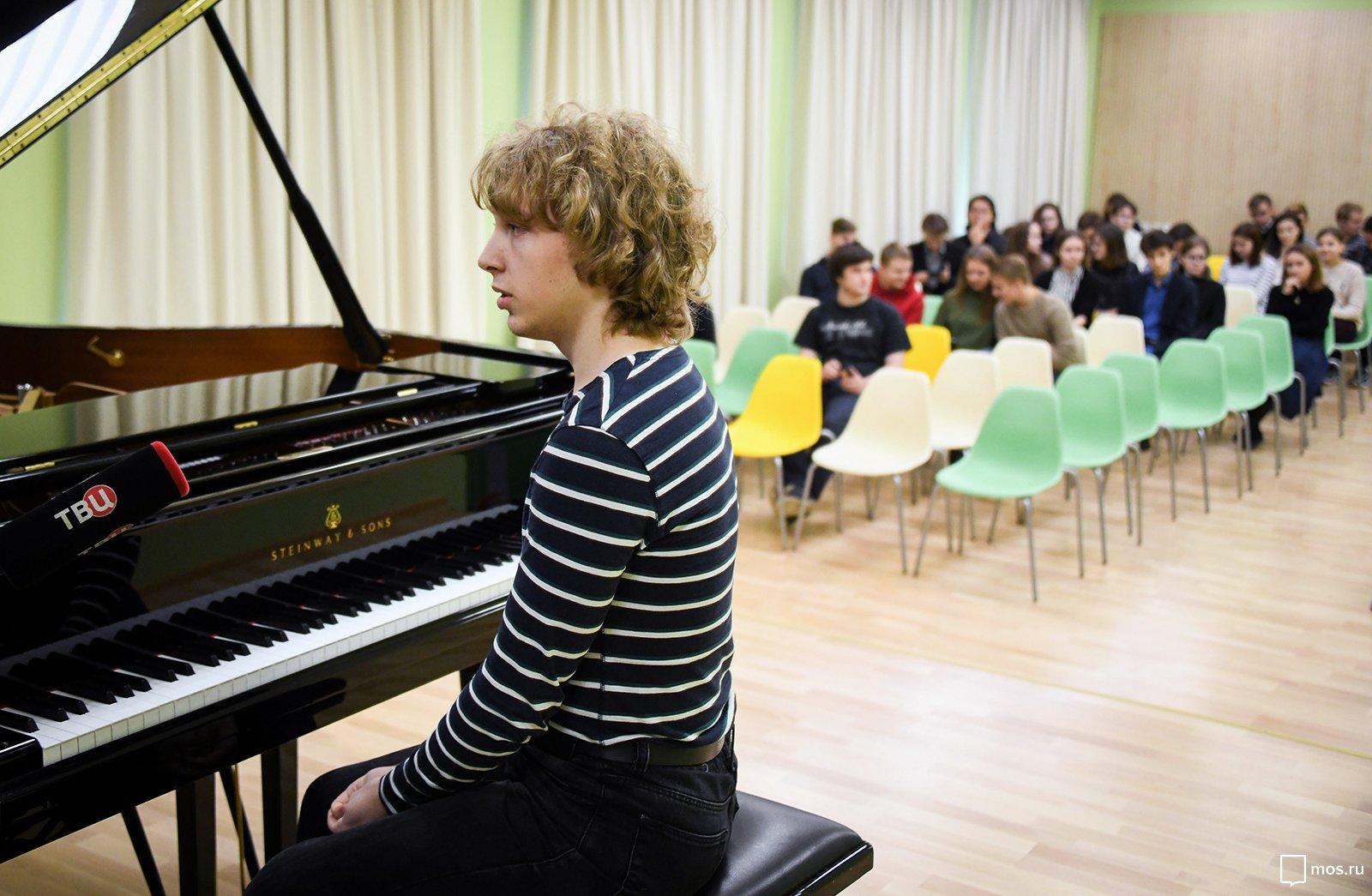 Посещение Московского государственного колледжа музыкального исполнительства имени Фридерика Шопена