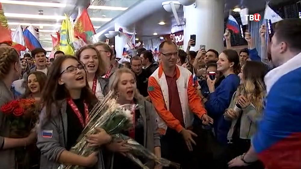 """В аэропорту """"Шереметьево"""" встретили победителей чемпионата EuroSkills"""