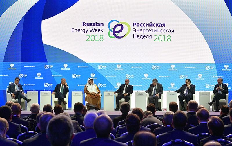 """Международный форум """"Российская энергетическая неделя"""""""