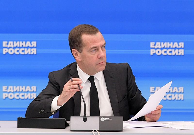 """Председатель партии """"Единая Россия"""" Дмитрий Медведев проводит заседание"""