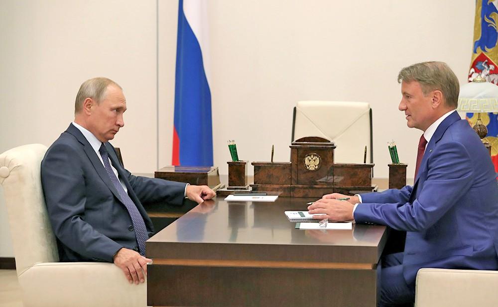 Владимир Путин и председатель правления Сбербанка России Герман Греф