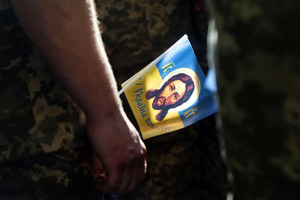 Изображение Иисуса на украинском флаге