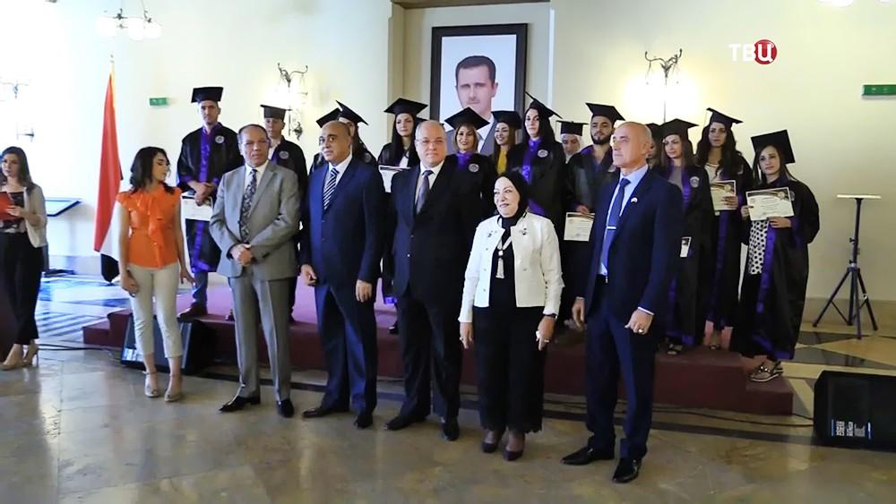 Выпуск в университете Дамаска