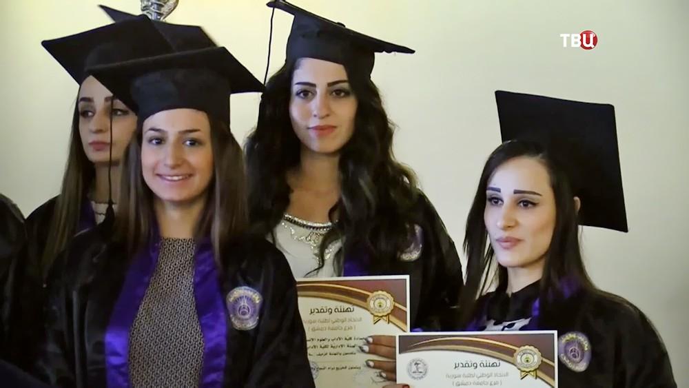 Выпускники университета Дамаска