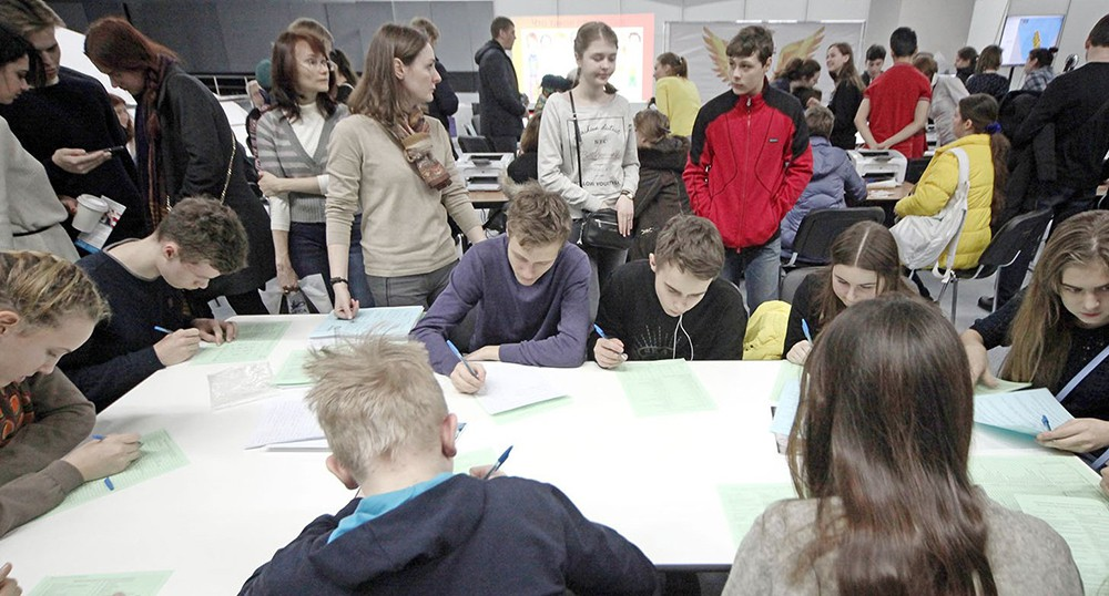 Образовательный форум