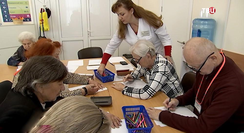 Занятия в Клинике памяти
