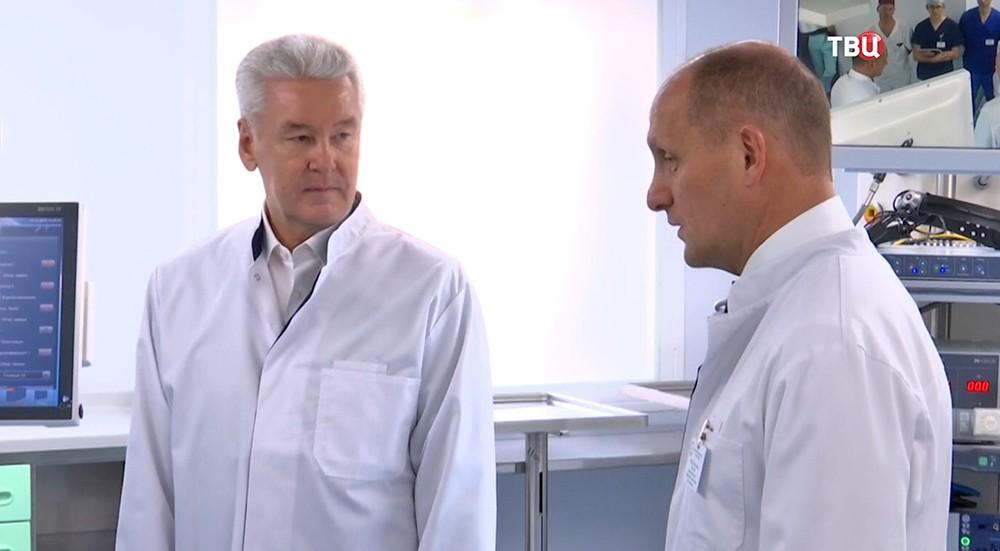 Сергей Собянин в МКНЦ им. Логинова