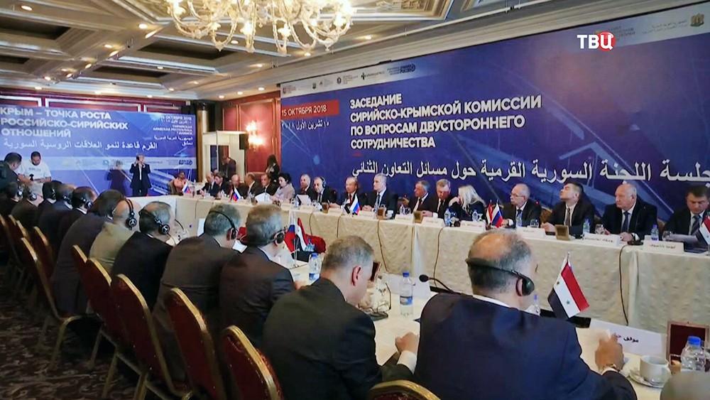 Заседание Сирийско-крымской комиссии по вопросам двустороннего сотрудничества