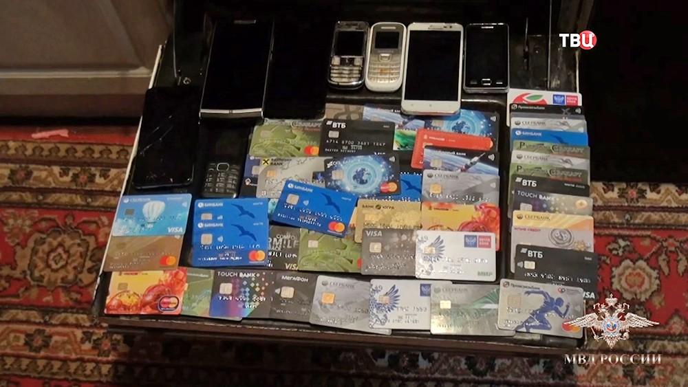 Банковские карты изъятые у мошенников