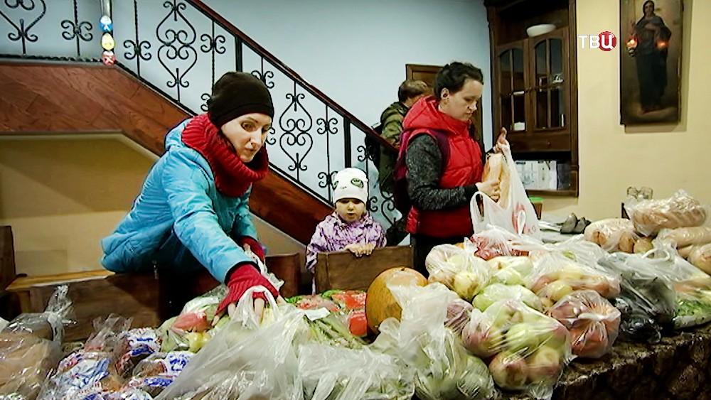 Благотворительная раздача еды