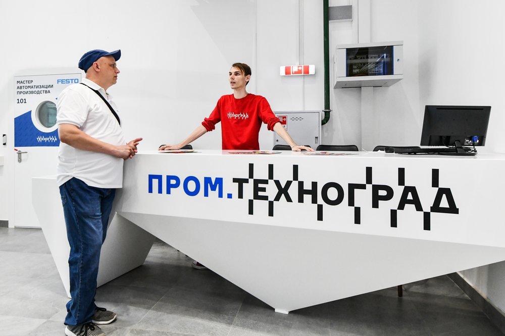 """Образовательный комплекс """"Техноград"""" на ВДНХ"""