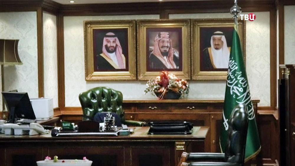 Резиденция саудовского генконсула в Турции