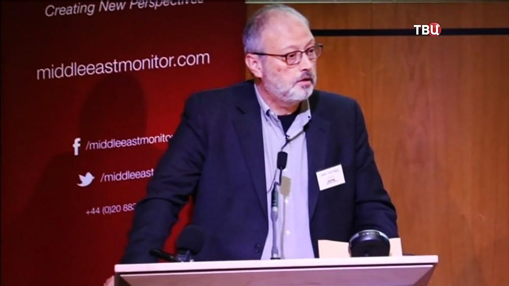 Журналист The Washington Post Джамаль Хашогги