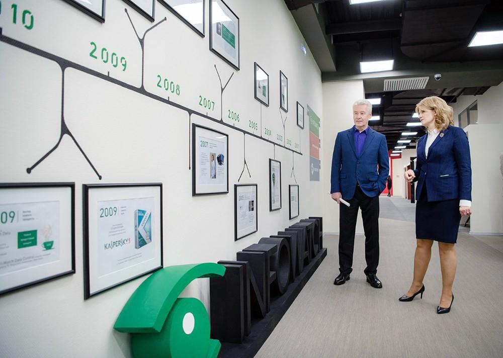 Сергей Собянин посетил ИТ-компанию