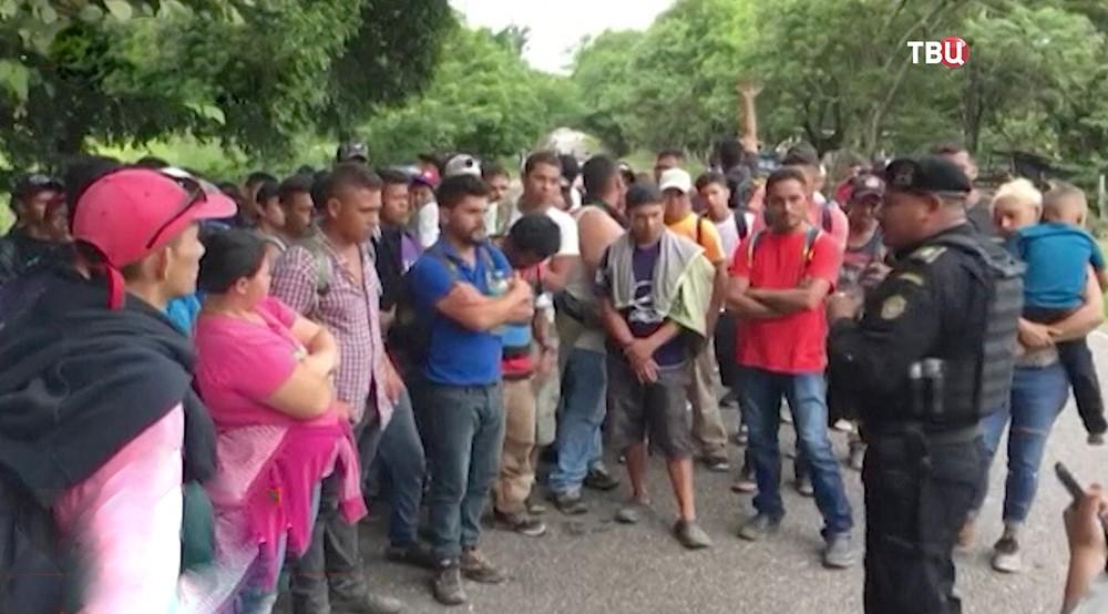 Мигрантов из Гондураса