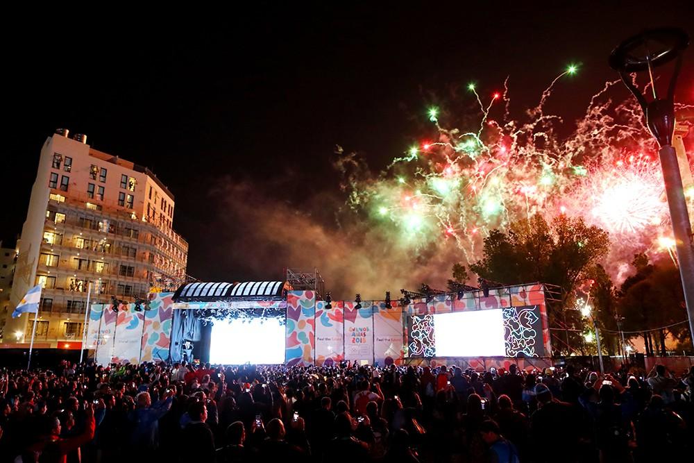Церемония закрытия юношеских Олимпийских игр