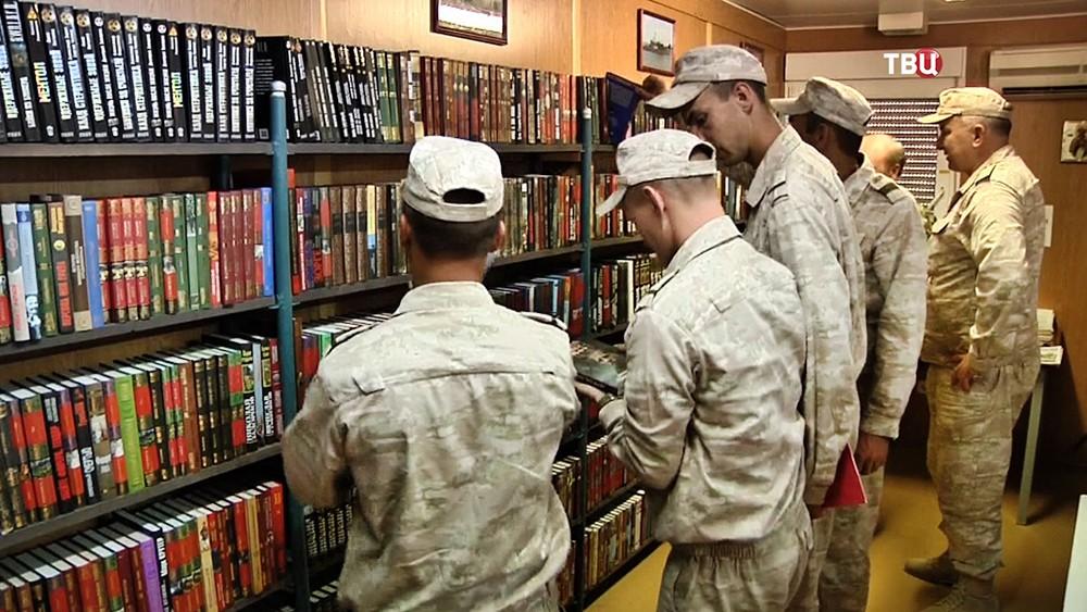 Библиотека на авиабазе Хмеймим в Сирии