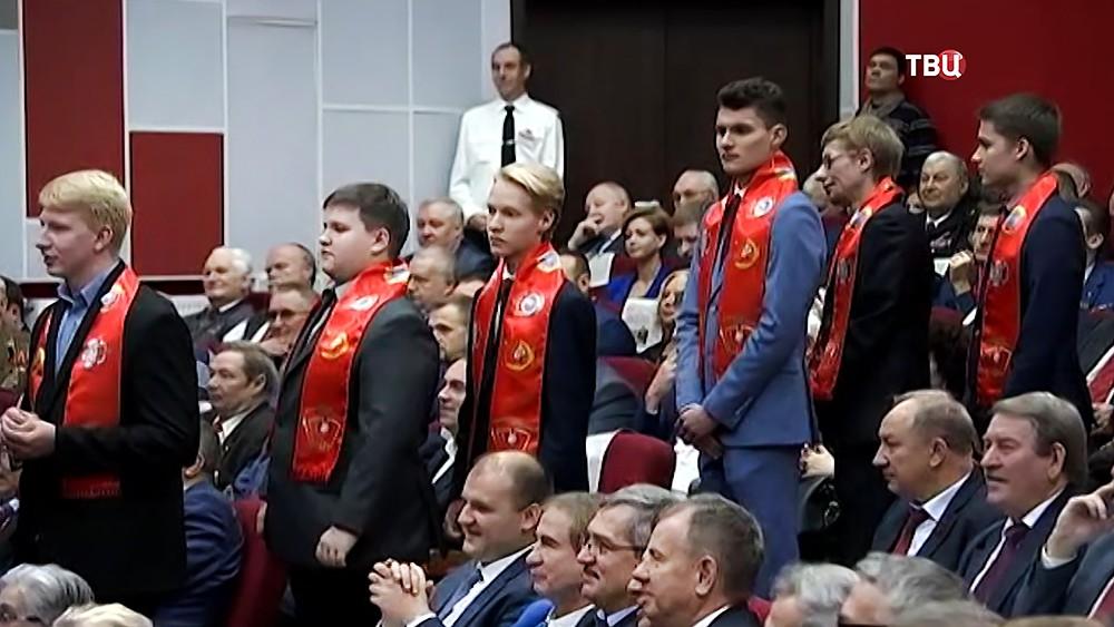 Пленум ЦК КПРФ