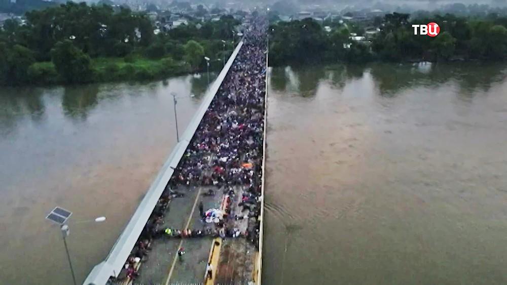 Мигранты на границе Гондураса и Мексики