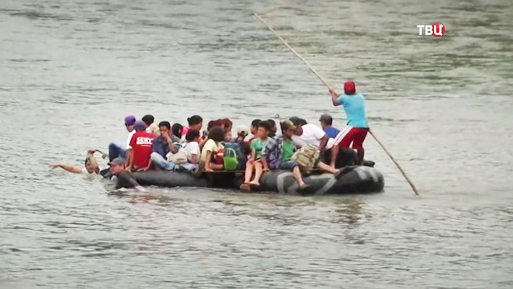 Мигранты из Гондураса переходят границу с Мексикой