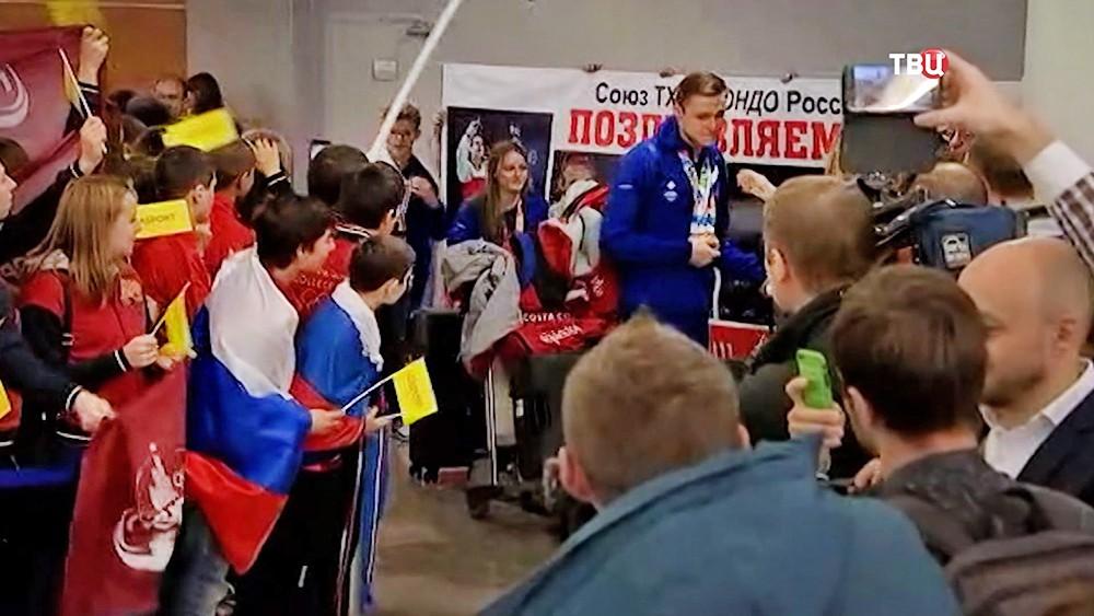 Возвращение юношеская олимпийская сборная России