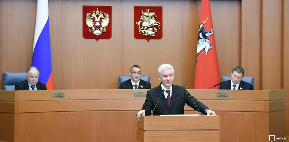 Сергей Собянин во время выступления в Мосгордуме