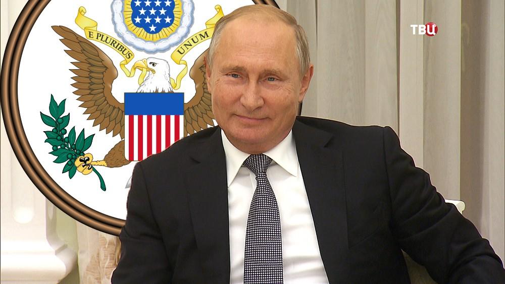 Коллаж Владимир Путин и герб США