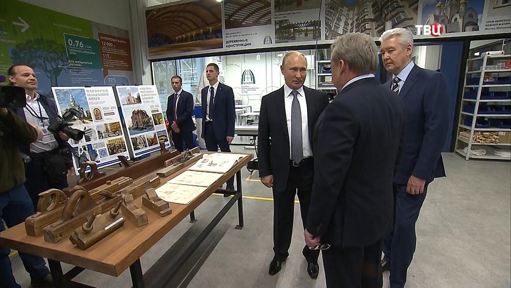 "Владимир Путин и Сергей Собянин посетили ""Техноград"" на ВДНХ"