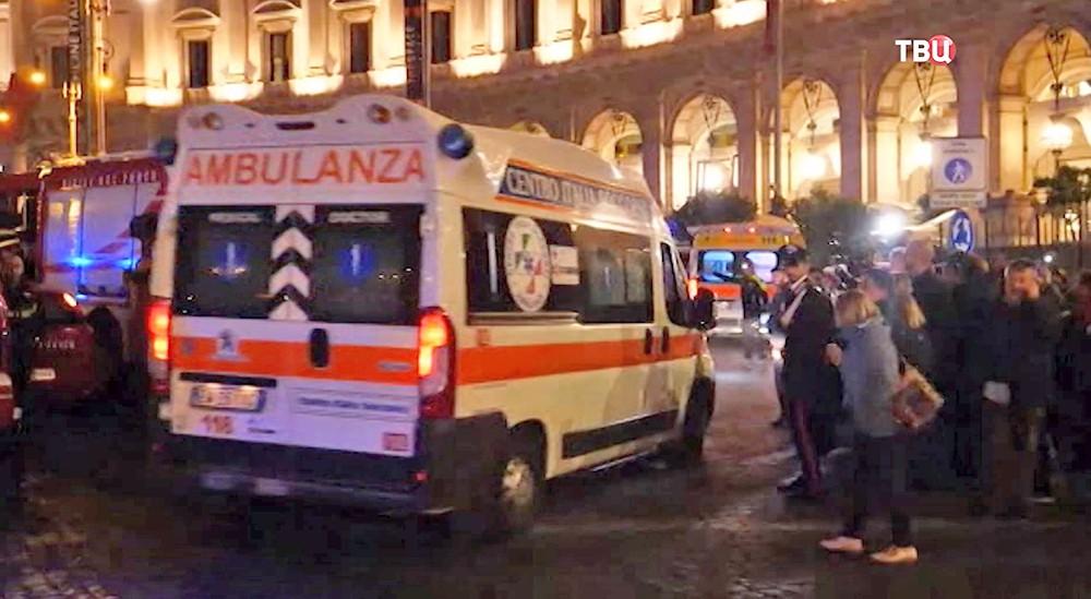 Скорая помощь на месте происшествия в Риме
