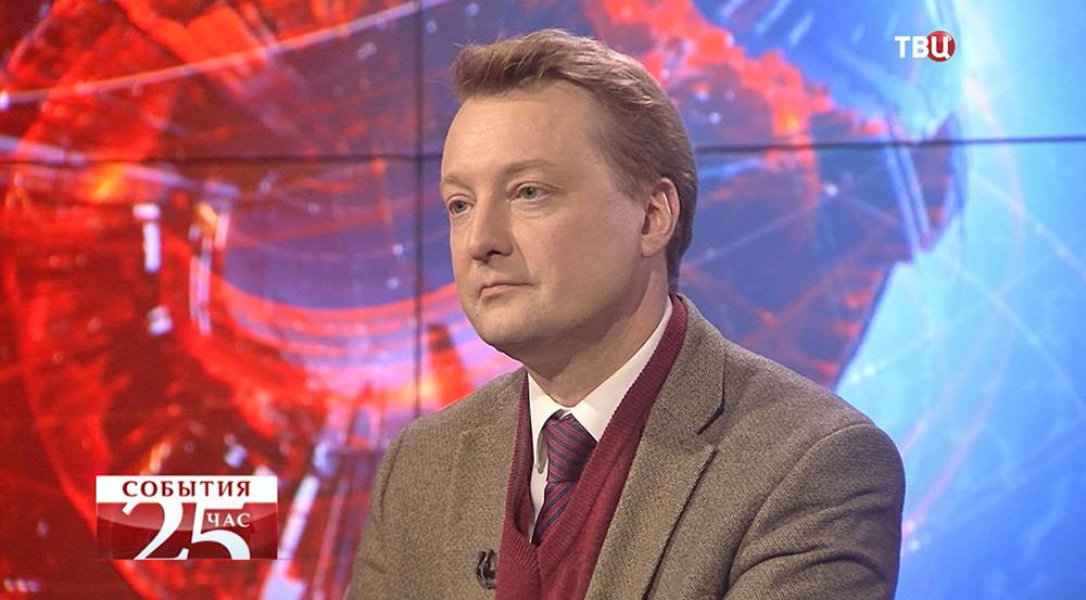 Тимофей Бордачёв, директор Центра комплексных европейских и международных исследований НИУ ВШЭ