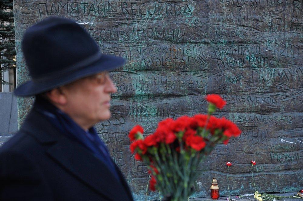 """Общественная акция """"Колокол памяти"""" ко Дню памяти жертв политических репрессий"""