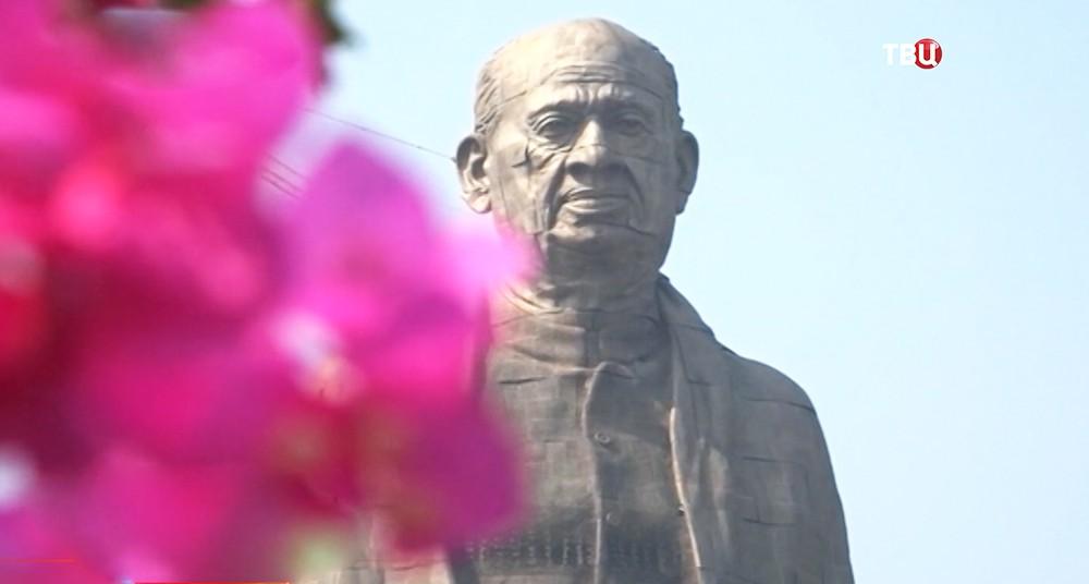 Статуя Единства