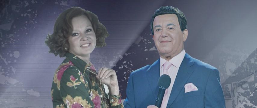 Людмила гурченко и иосиф кобзон фото