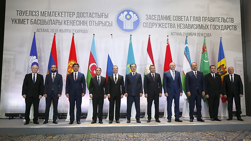 Главы делегаций государств – участников СНГ