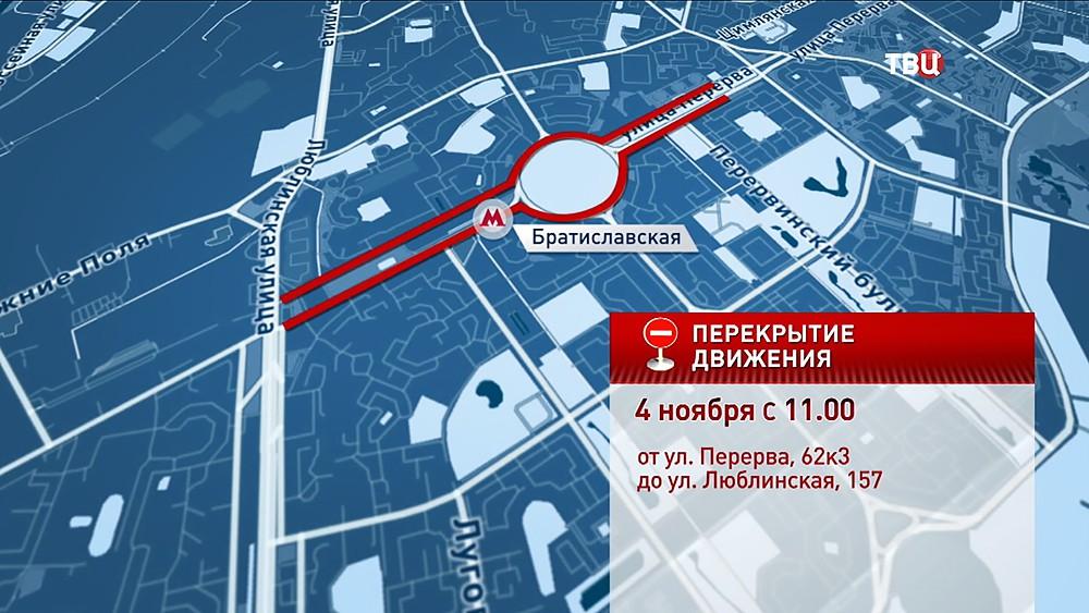 Ограничение движения транспорта в Москве