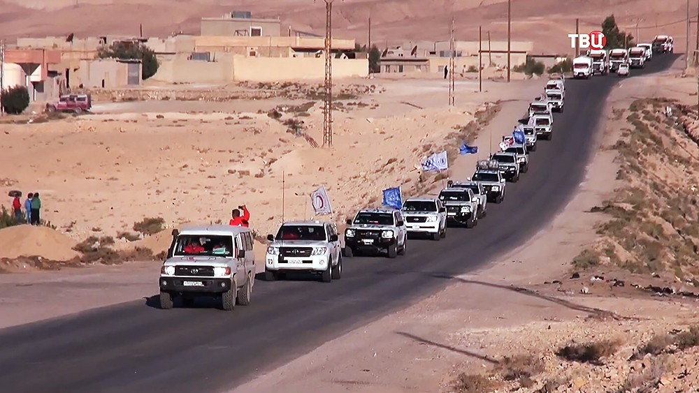 Гуманитарный конвой ООН в Сирии