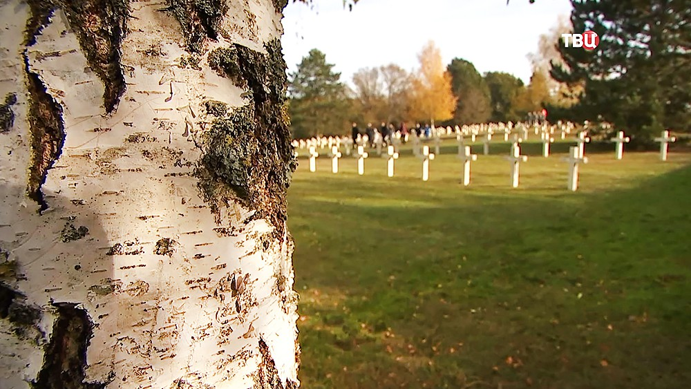 14 Во французском Вузье почтили память погибших в Первой мировой войне