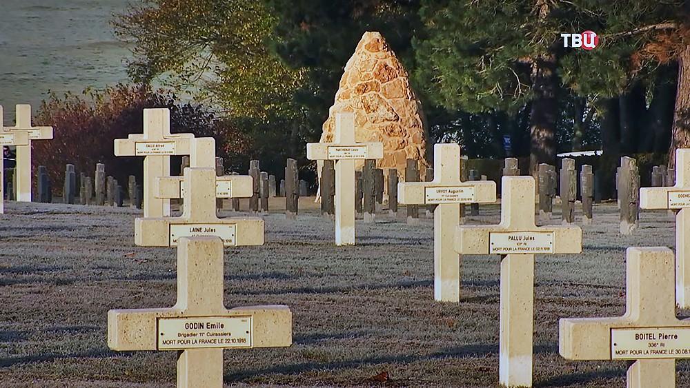 Мемориальное кладбище Шестр де Вузье во Франции
