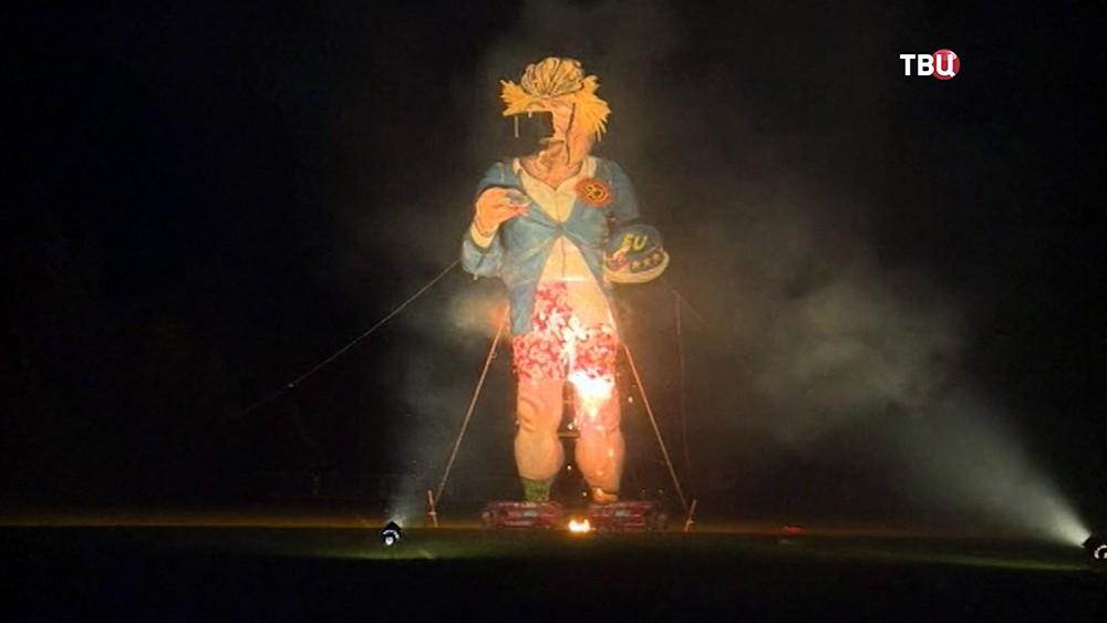 Чучело Бориса Джонсона сожгли во время празднования ночи Гая Фокса