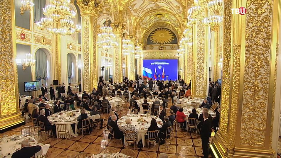 Торжественный приём в Кремле по случаю Деня народного единства
