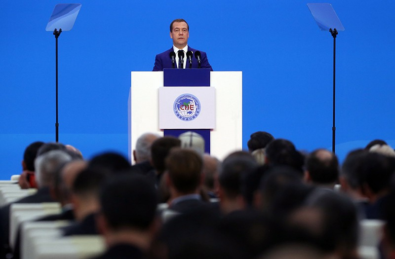 Официальный визит Дмитрия Медведева в КНР